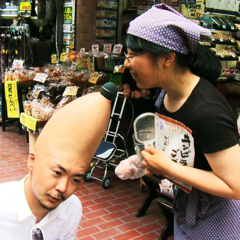 游久「 TOKYO SANPO」