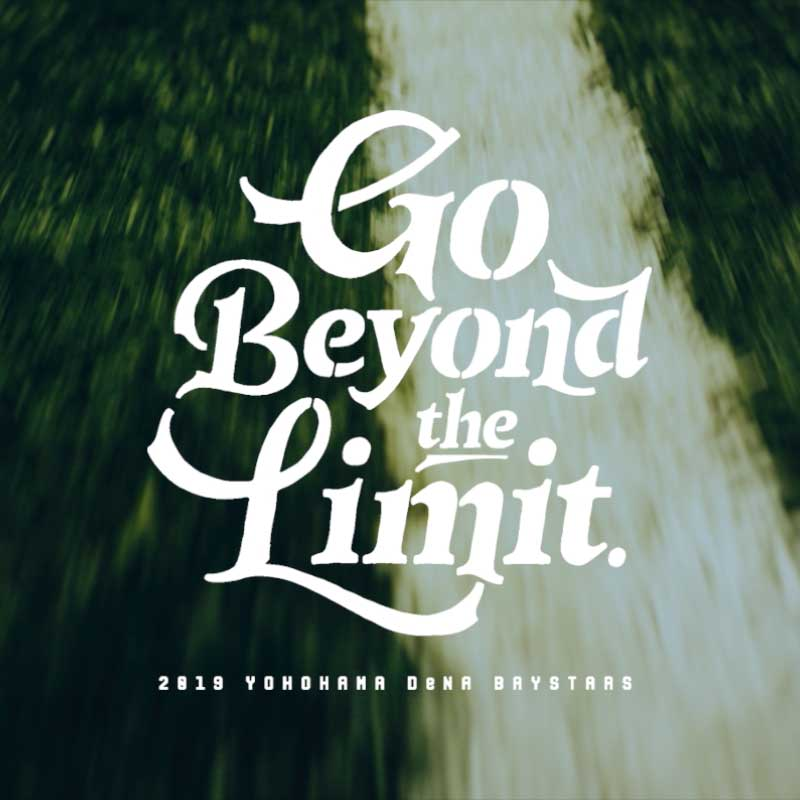 Go Beyond the Limit.