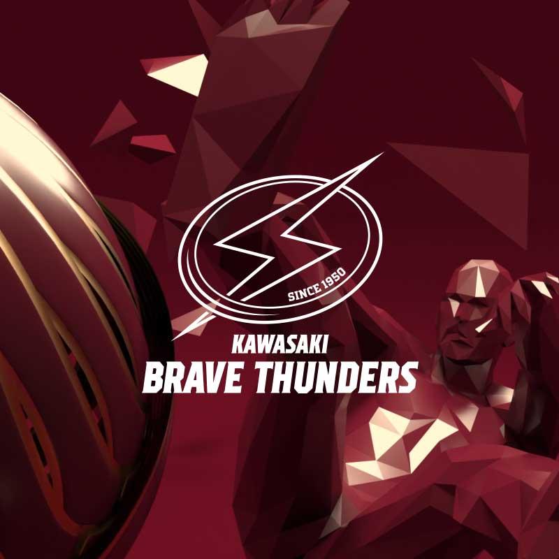 KAWASAKI Brave Thunders 2019-2020