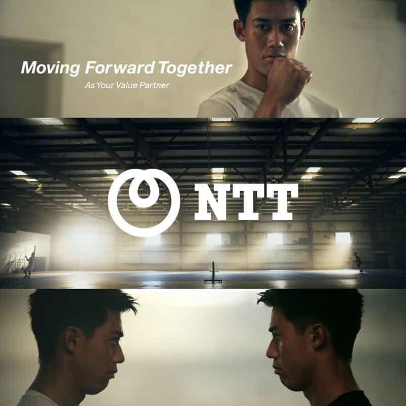 NTT 自分を越えろ篇