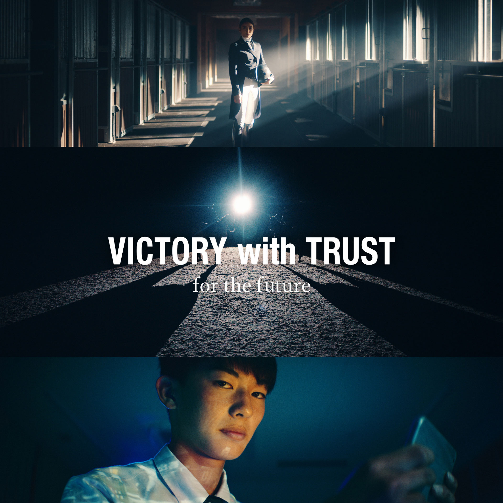 馬術 VICTORY with TRUST for the future