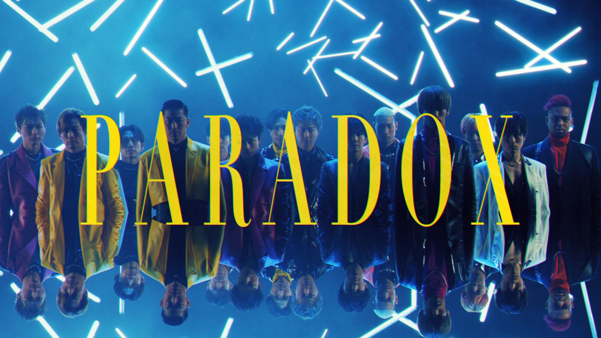 EXILE 「PARADOX」のMVが公開!