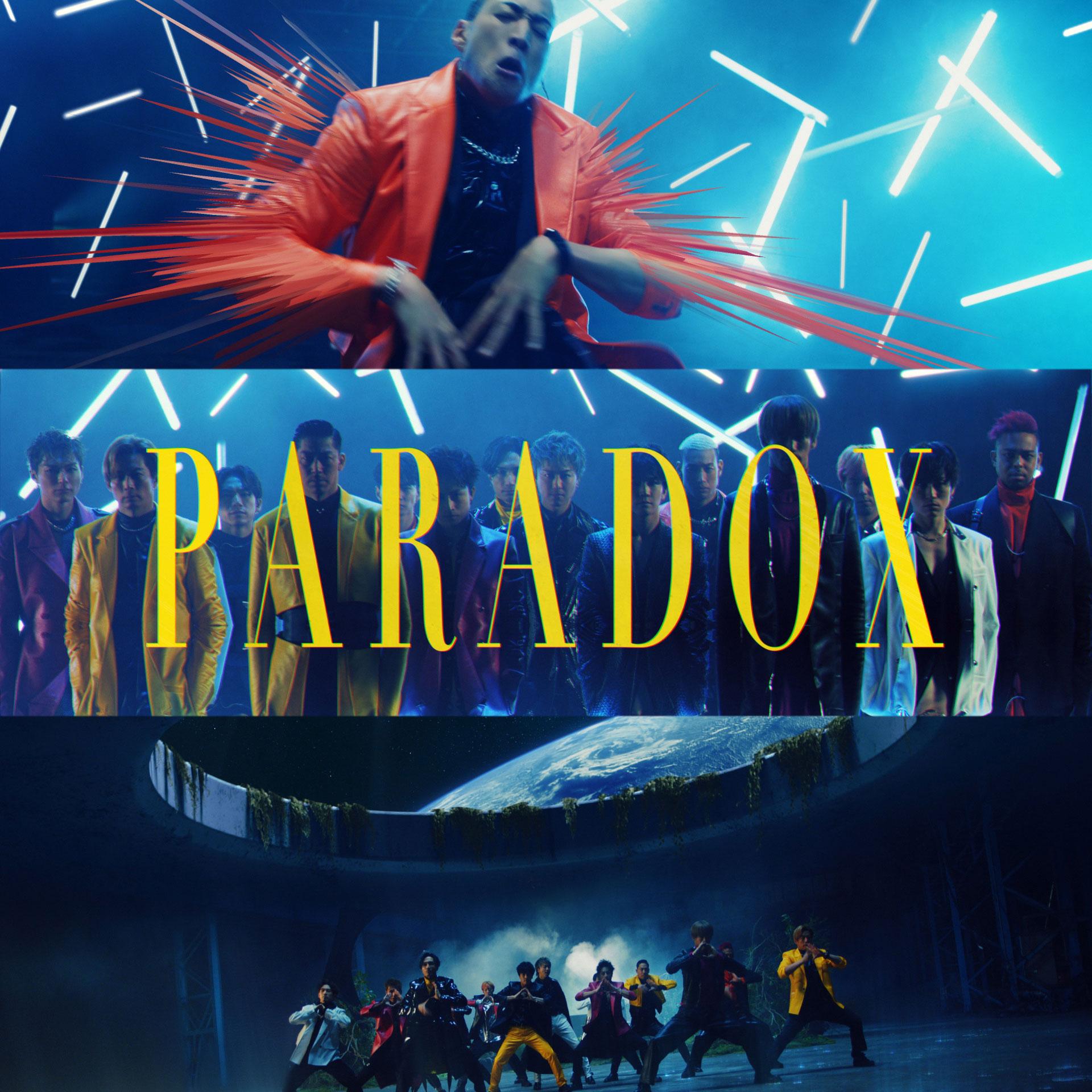 EXILE / PARADOX